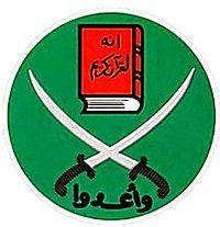 200px-muslim_brotherhood_emblem