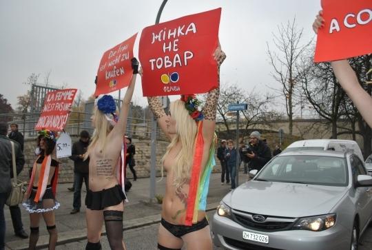 Femen-4