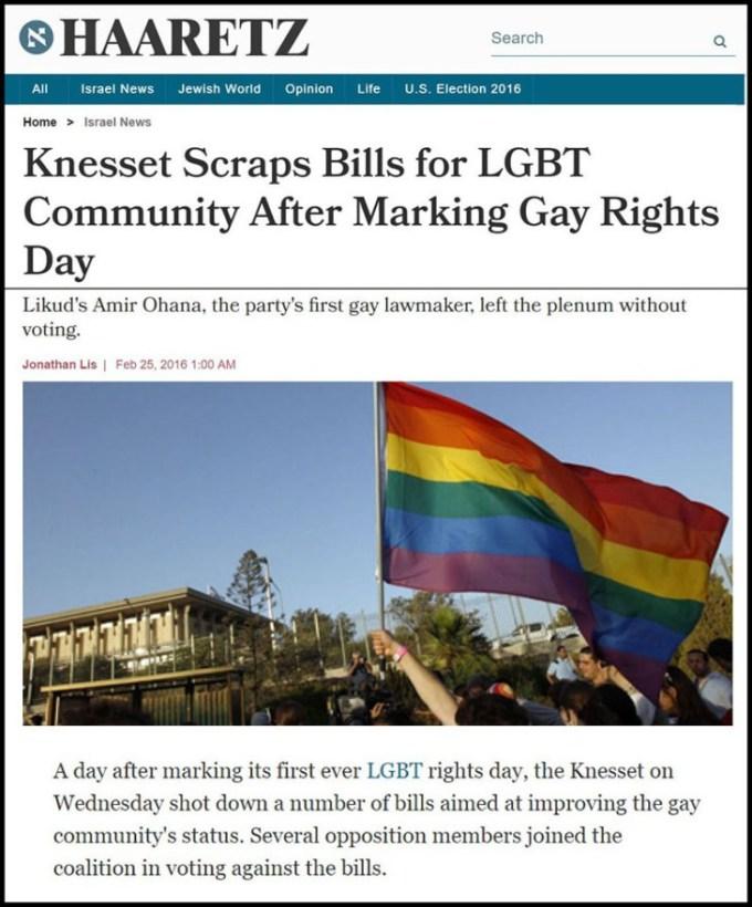Haaretz-LGBT1.jpg