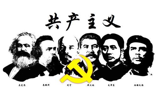 socialişti